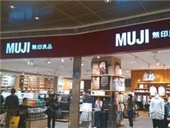 无印良品MUJI在日本启动便利店24小时取货服务