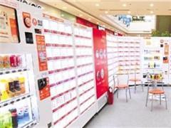 外媒纷纷聚焦无人超市 这一次中国为何又走在世界前面?