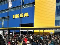 进入韩国2年半后 宜家开出第二家也是全球最大一家店