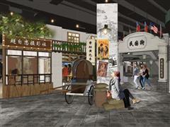 开业倒计时100天 新城吾悦广场打造南京首座网红购物中心