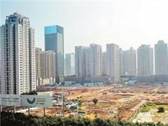 深圳上半年共推出28宗地 大幅偏向商办和工业用地
