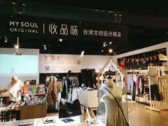 广州天河路商圈谋转型 引进Hi百货馆、海洋馆等新业态