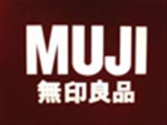 MUJI无印良品在日本启动全国25000家便利店取货服务