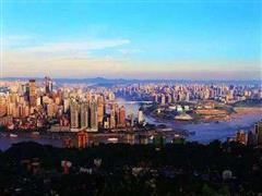 重庆44.95亿挂牌渝北、南岸3宗地 总面积629.24亩