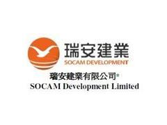 瑞安建业3.4亿港元收购天津武清商场和南京别墅项目权益