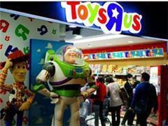 玩具反斗城负债50亿美元 全球最大玩具零售商或申请破产
