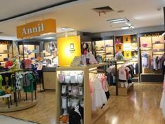 安奈儿直营购物中心店超160家 未来每年增加50至80家