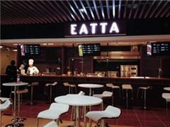 联合海航、保利欲布局300家餐超新零售 EATTA什么来头?