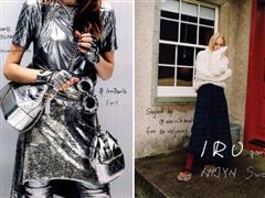 歌力思获法国轻奢品牌IRO独家代理权 将在国内规模化开店