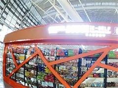 青岛首家无人超市开业月余销售达13万 预计不足7月可回本