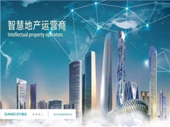 苏宁置业的2017:倾力打造智慧零售 两大苏宁广场开业