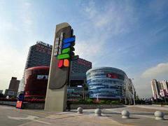 深圳今年新入市购物中心主要布局原特区外 年轻人成主要消费群体