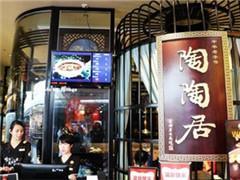 粤菜遇围城之局:降维求存 轻正餐会是它的新出路吗?
