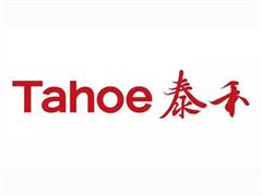 泰禾集团副总经理、财务总监罗俊离职 由陈波、李斌接任