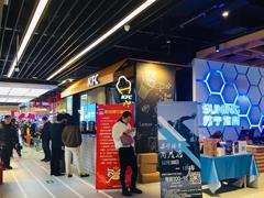 苏宁加快布局体育零售 南京新街口淮海路无人店今年2月开业