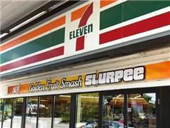 "7-Eleven零售帝国的""另类""解读:反常识打法的胜利"