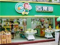 """水果零售呈现""""双强""""格局:线下看百果园 线上看易果生鲜"""