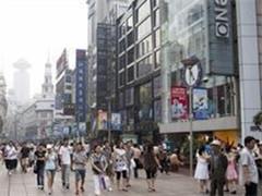 北京西城10多家百货商场将分批转型社区型购物中心
