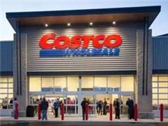 Costco将在上海浦东、虹桥开店 并开通天猫官方旗舰店