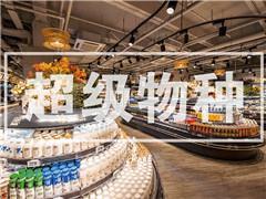 http://news.winshang.com/member/news/2018/1/15/20181151442312119988_1.jpg