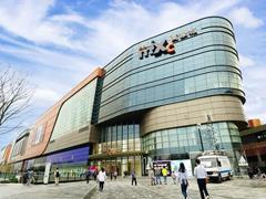 看上海万象城如何用品质商业助力吴中路商圈升级!