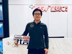 专访张京淳:打造Outstanding CGV 2018年将再开32家新店