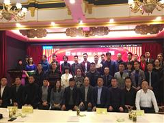 新疆品牌火锅联盟成立 33家企业携手共塑行业新生态