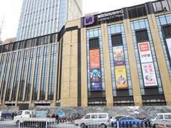 天津鲁能城购物中心1月20日开业 沃美影城、优衣库、H&M等进驻