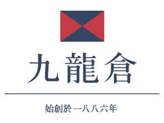 九龙仓华东再补储:28.18亿夺杭州拱墅区土地 楼面价4万/�O