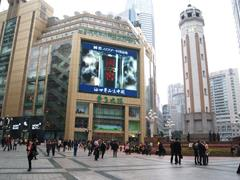 重庆解放碑转型人文艺术型商圈 渝中区塑造15个文商旅特色新地标