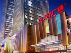 惠州拟再建万达广场 总建筑面积30万㎡、总投资35亿
