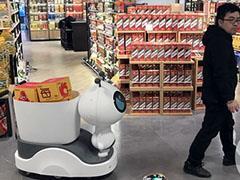 全国首家永辉BRAVO智能体验超市将于19日正式运营