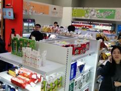 京东X无人超市东北首店1月16日开业 选址大连高新区锦辉商城