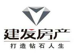 建发房产拟将旗下50亿资产注入香港上市公司建发国际