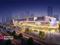 广州嘉禾金铂天地预计2018年6月开业 1万�O自营苏铂超市已营业
