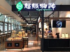 大卖场应该怎么调?永辉推超市+餐饮、步步高推数字化...