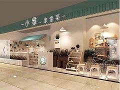 2018年,雅园7大品牌将在贵州拓店20家!