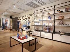 快时尚New Look或被低价收购 2017年在华新开53家门店