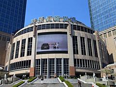 上海商业地产进入调整期:体验式业态盛行 传统商场转型