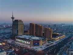 天津商业迎来新标杆 鲁能城购物中心1月20日盛大开业
