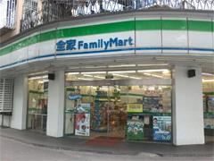 罗森、全家、7-11等日本便利店加速在华扩张步伐