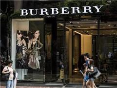 产品没新鲜感 Burberry第三季销售不及预期股价大跌逾7%
