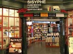 实体书店回暖 专家:大型文化综合体式的书店是发展方向