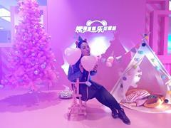 """广州白云绿地缤纷天地携萌""""娃""""过粉萌新年"""