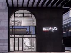 宝龙创想实验室1月17日开业 探索智慧零售引领消费升级