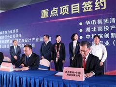 凯德集团与武汉市武昌区政府签署战略合作协议