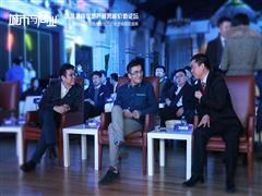 环渤海区域商业如何破局?这场论坛告诉你答案