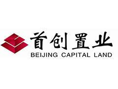 首创置业公告称延迟收购重庆首创渝阅项目完成日期