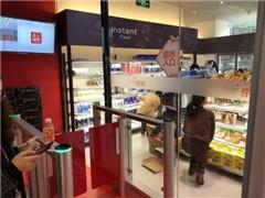 首家京东X无人超市在烟台大悦城开业 预计3-5个月盈利