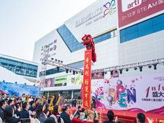 广州六元素・体验天地元旦开业 打造原创IP超50个品牌同步开业
